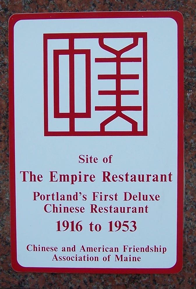 Empire plaque