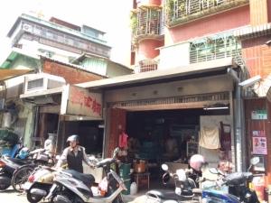 """""""糊塗麵"""". A noodle & dumpling restaurant."""