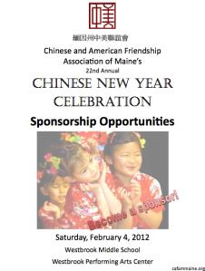 CAFAM CNY 2012 Sponsorship