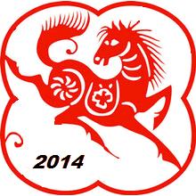 Horse-2014