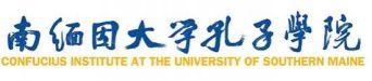 CI-USM logo slider