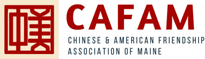 Chinese American Friendship Association of Maine